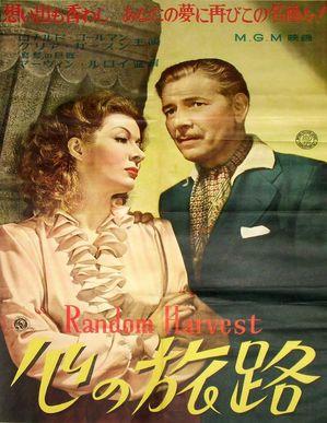 800px-Random_Harvest_1942_-_Japanese_poster.jpg