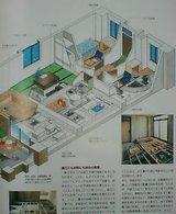 pic_0571.jpg