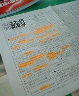 pic_0865.jpg
