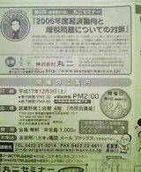 9301b9b3.jpg